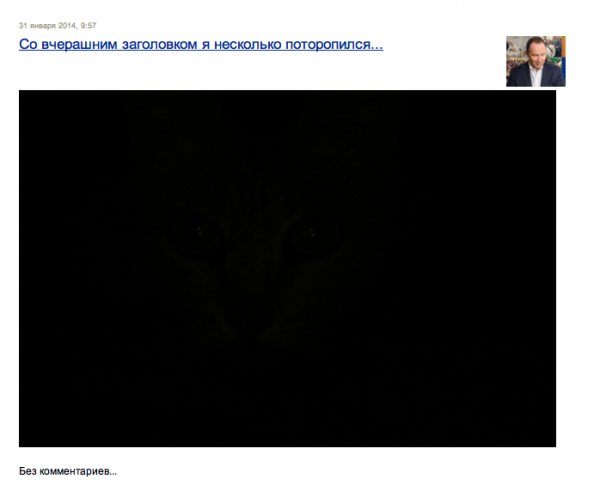 Снимок экрана 2014-01-31 в 10.04.17