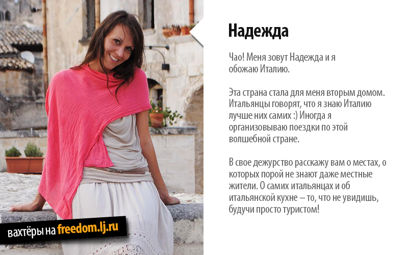 Nadya_anons