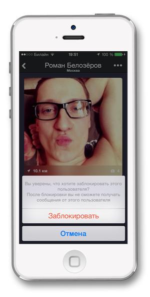 ars-iphone5