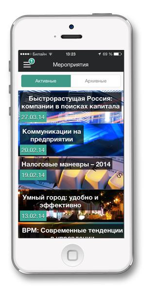 ars-iphone6