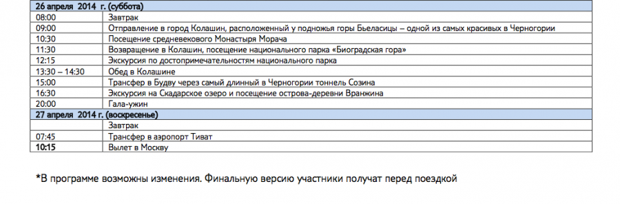 Снимок экрана 2014-04-04 в 15.53.33
