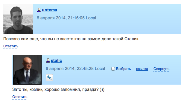 Снимок экрана 2014-04-08 в 23.15.57