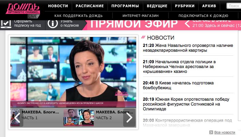 Снимок экрана 2014-04-16 в 21.51.45