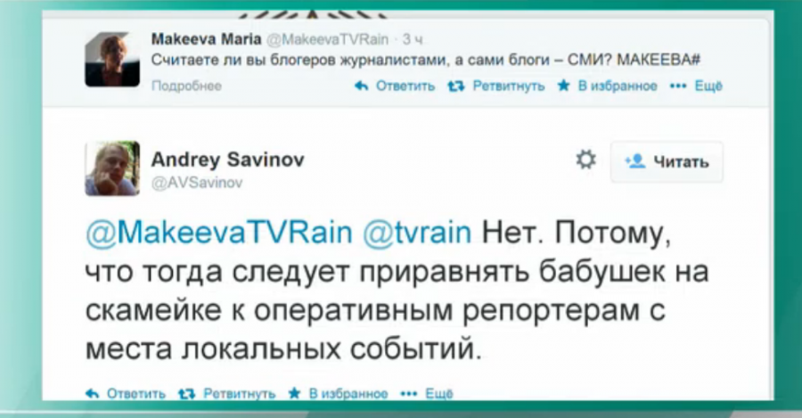Снимок экрана 2014-04-16 в 22.09.11