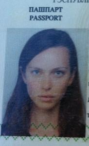 Паспорт (Татьяна Рунейская) 01