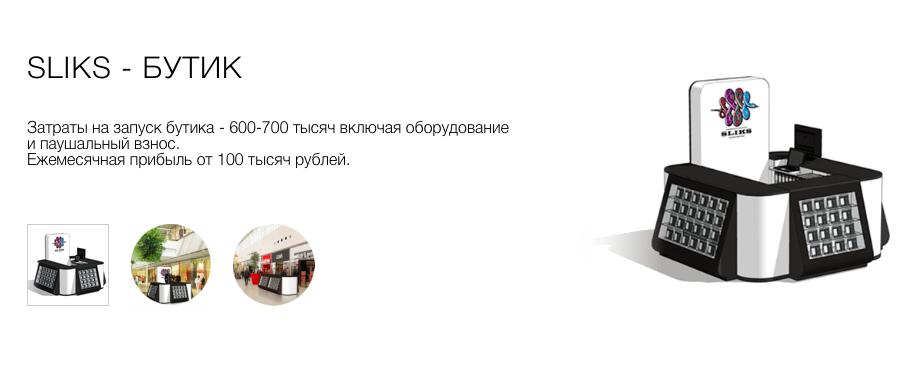 Снимок экрана 2014-05-23 в 20.24.27