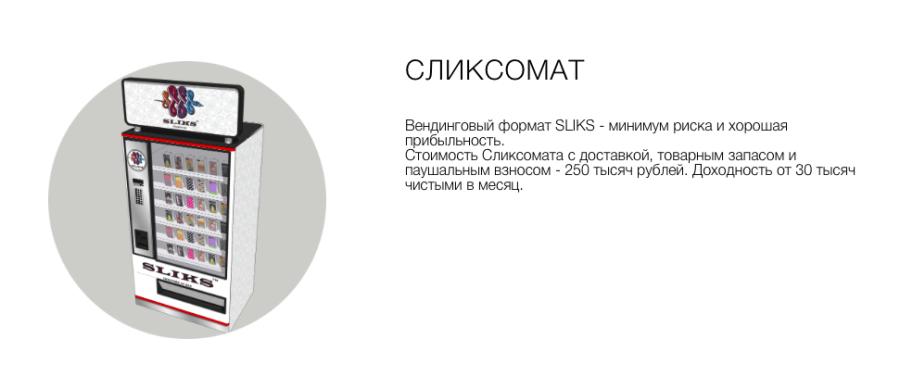 Снимок экрана 2014-05-23 в 20.24.43