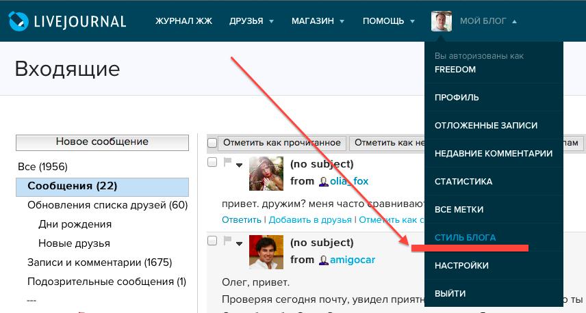Снимок экрана 2014-05-24 в 10.49.42
