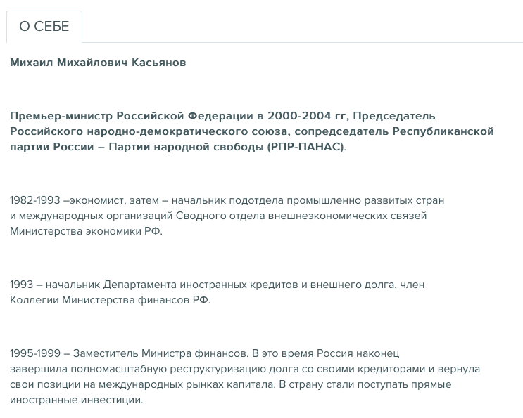 Снимок экрана 2014-05-25 в 15.47.12