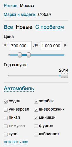 Снимок экрана 2014-06-08 в 13.37.06