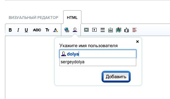 Снимок экрана 2014-06-11 в 11.23.52