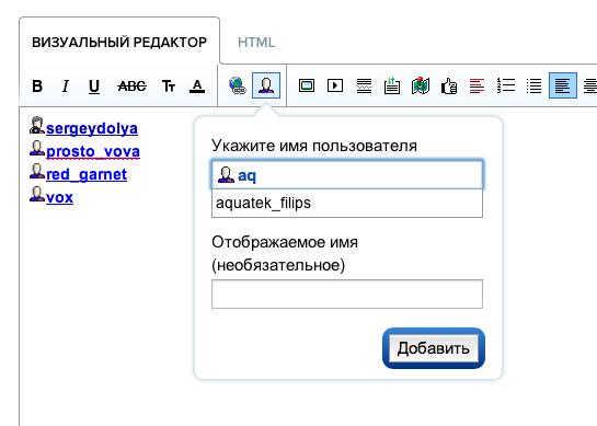 Снимок экрана 2014-06-11 в 11.25.31