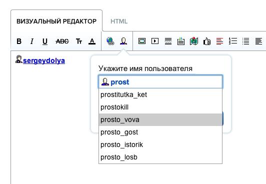 Снимок экрана 2014-06-11 в 11.24.22