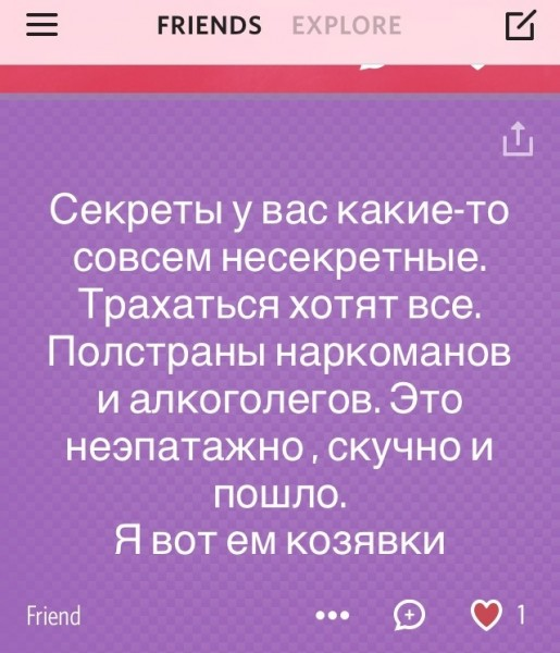 IMG_6421