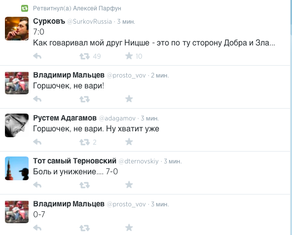 Снимок экрана 2014-07-09 в 1.38.09