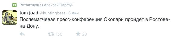 Снимок экрана 2014-07-09 в 1.41.41