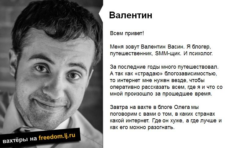 Vasin_anons2
