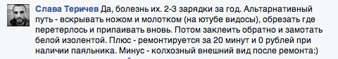 Снимок экрана 2014-07-17 в 11.06.30