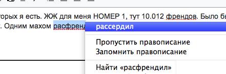 Снимок экрана 2014-07-31 в 22.31.53
