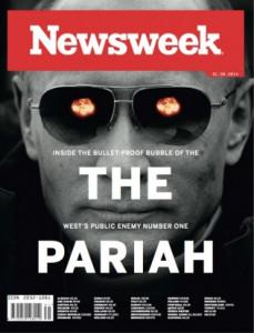 Джон Маккейн, активно поддерживающий Украину, может возглавить комитет вооруженных сил в Сенате США, - СМИ - Цензор.НЕТ 9259