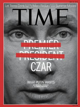 Джон Маккейн, активно поддерживающий Украину, может возглавить комитет вооруженных сил в Сенате США, - СМИ - Цензор.НЕТ 3878