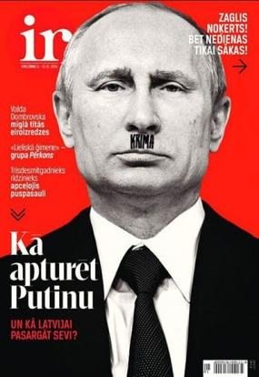 Джон Маккейн, активно поддерживающий Украину, может возглавить комитет вооруженных сил в Сенате США, - СМИ - Цензор.НЕТ 914