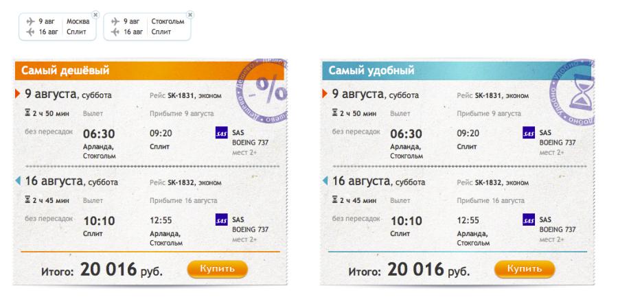 Снимок экрана 2014-08-06 в 12.08.39