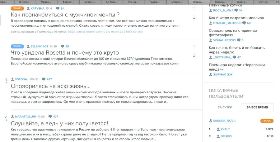 Снимок экрана 2014-08-08 в 16.33.49