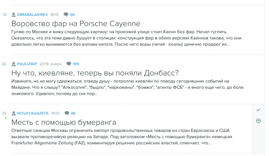 Снимок экрана 2014-08-08 в 17.51.18