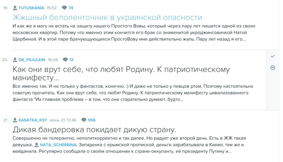 Снимок экрана 2014-08-17 в 19.44.00