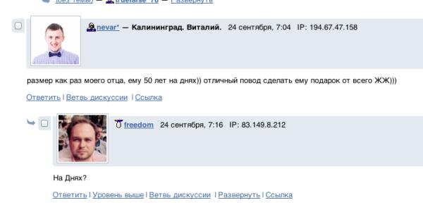 Снимок экрана 2014-09-26 в 13.23.33