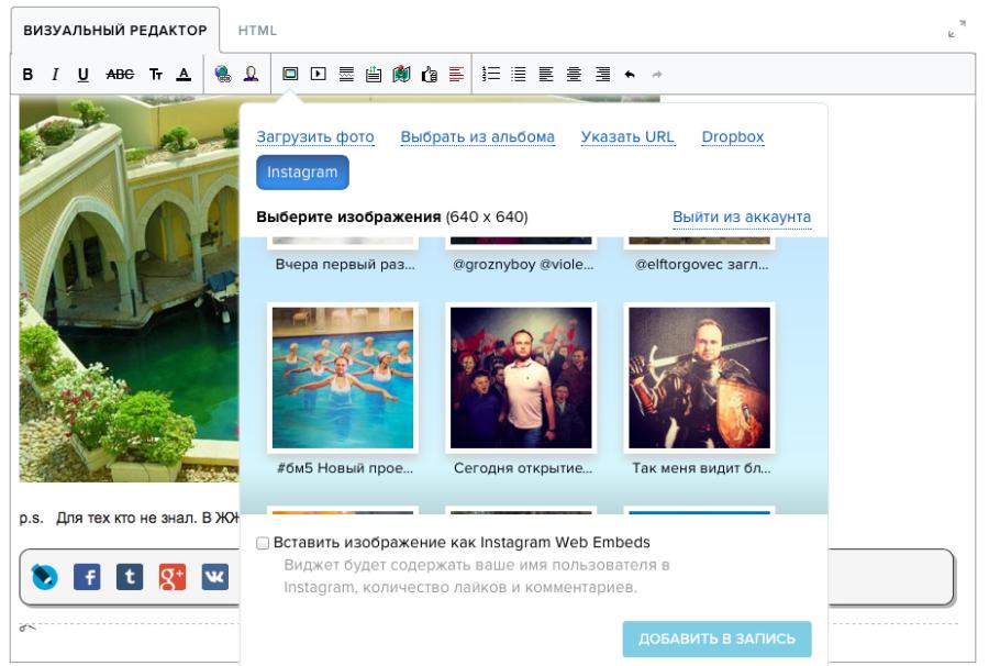 Снимок экрана 2014-10-10 в 9.30.59