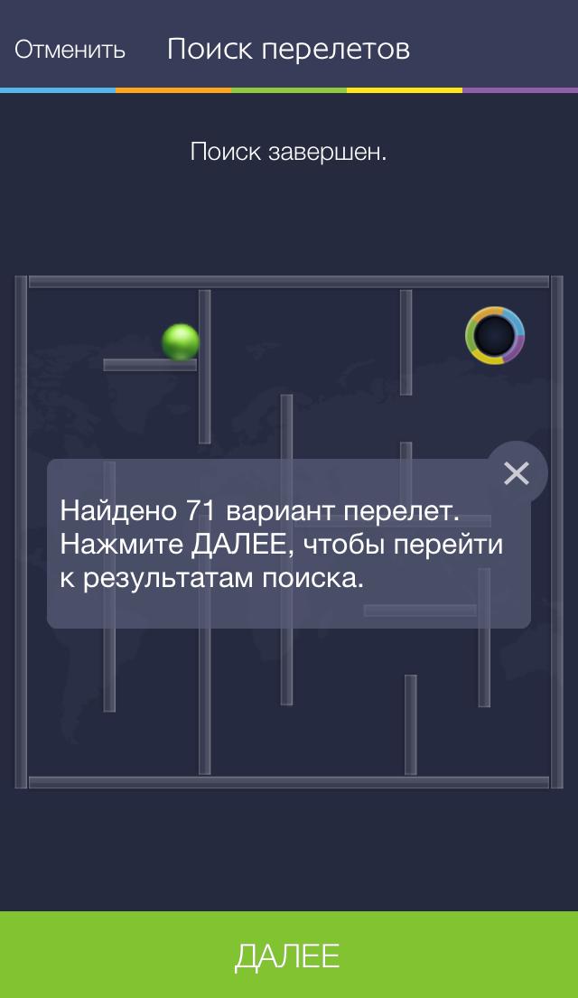 IMG_1398