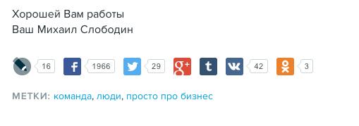 Снимок экрана 2014-11-01 в 23.54.57