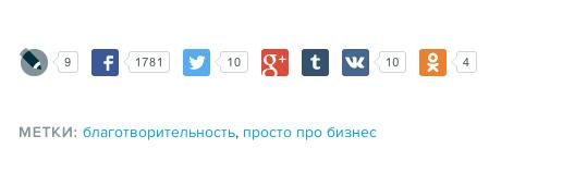 Снимок экрана 2014-11-01 в 23.55.04