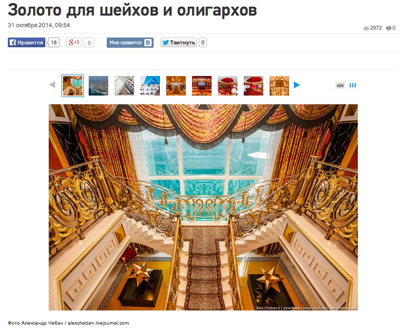 Снимок экрана 2014-11-02 в 8.44.59