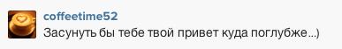 Снимок экрана 2014-11-09 в 10.44.59