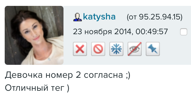Снимок экрана 2014-11-23 в 12.01.20
