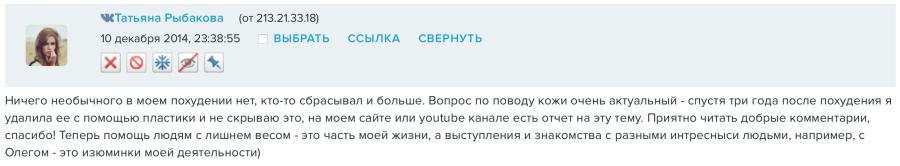 Снимок экрана 2014-12-11 в 13.38.38