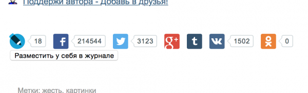 Снимок экрана 2014-12-13 в 13.35.35