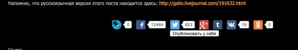 Снимок экрана 2014-12-13 в 13.37.27