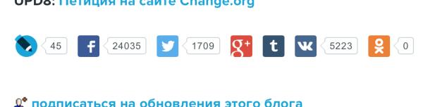 Снимок экрана 2014-12-13 в 13.38.37