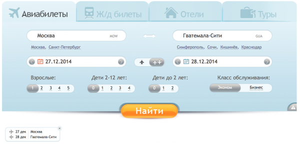 Снимок экрана 2014-12-26 в 9.33.53