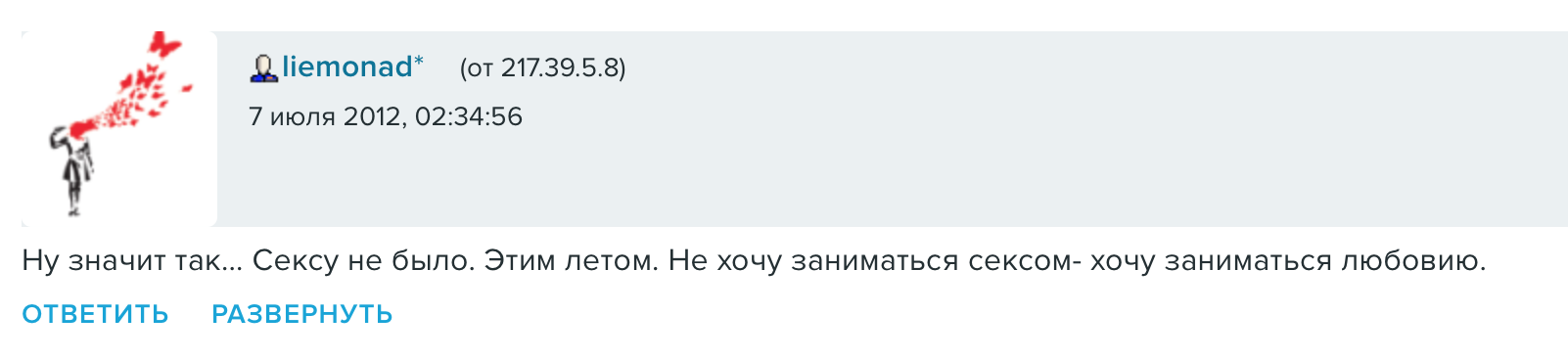 Снимок экрана 2015-01-03 в 9.58.21