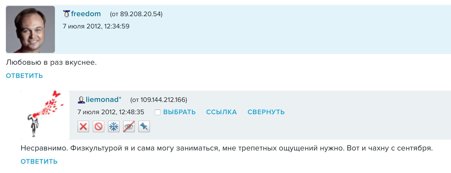 Снимок экрана 2015-01-03 в 9.58.28