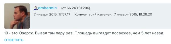 Снимок экрана 2015-01-08 в 13.27.47