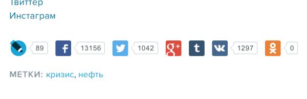 Снимок экрана 2015-02-02 в 13.01.48