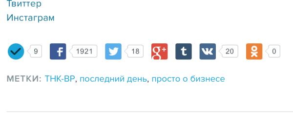 Снимок экрана 2015-02-02 в 13.04.38