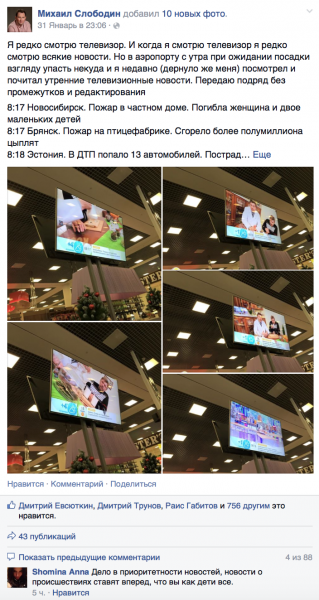 Снимок экрана 2015-02-02 в 13.25.06