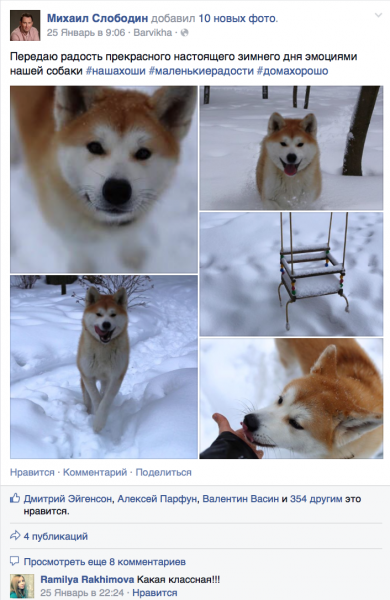 Снимок экрана 2015-02-02 в 13.26.37